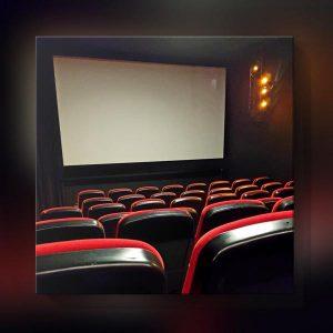 Kinosaal David Copperfield - einmal Reichtum und zurück